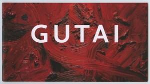 Gutai Catalog