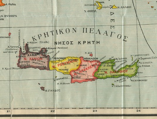 Greek Map